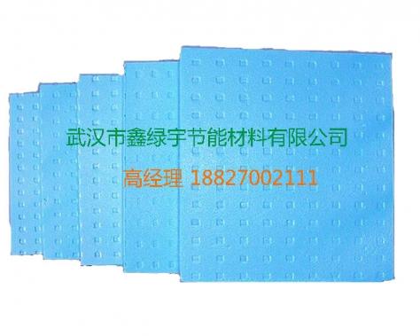 热烈祝贺武汉专业的挤塑板生产厂家--武汉鑫绿宇节能材料有限公司网站上线!
