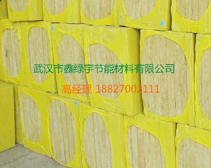 武汉岩棉板厂家