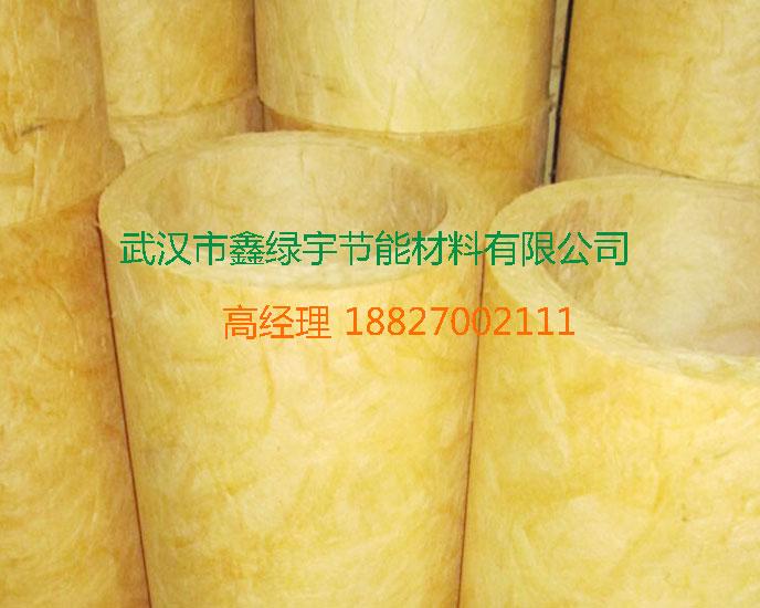 武汉岩棉管