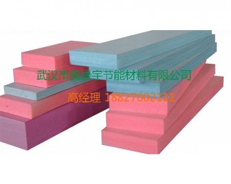 武汉XPS挤塑板